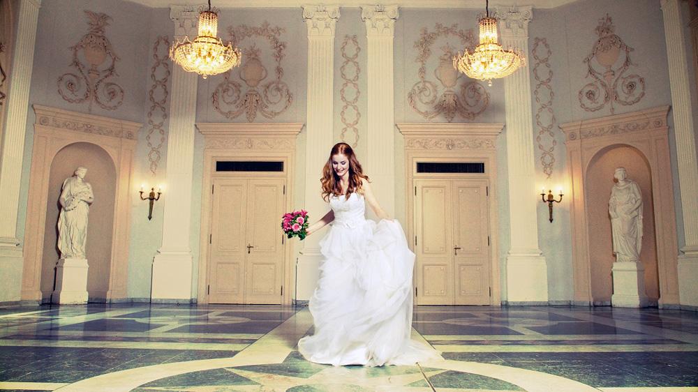 Hochzeit Braut Hochzeitslocation